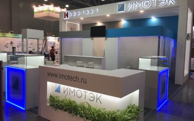 imotek1