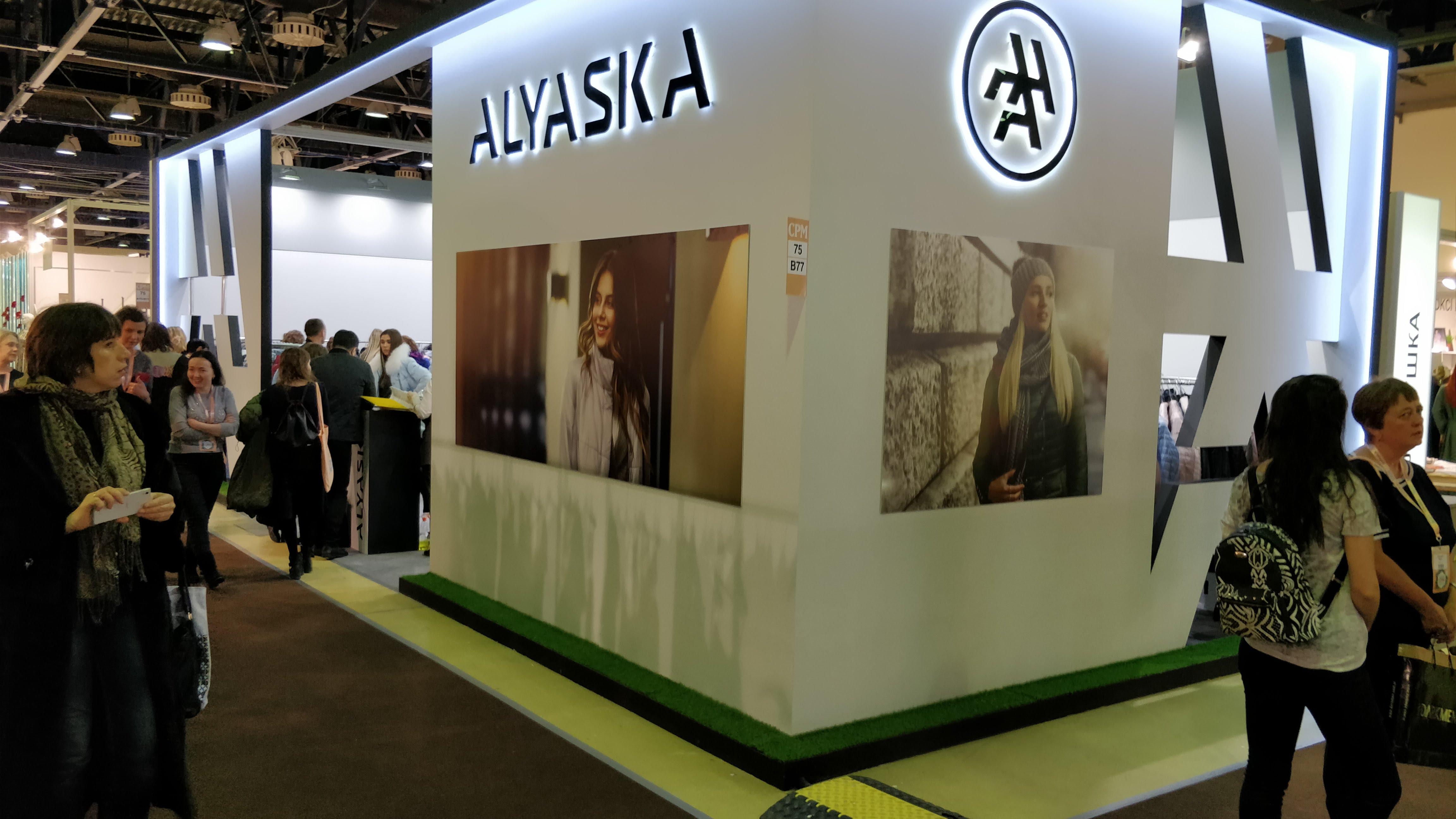 Услуги по оформлению выставочного стенда: оформление выставочных стендов и повышение эффективности бренда