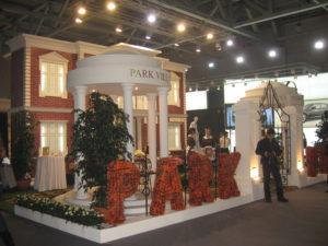 Оформление выставочного стенда в Москве