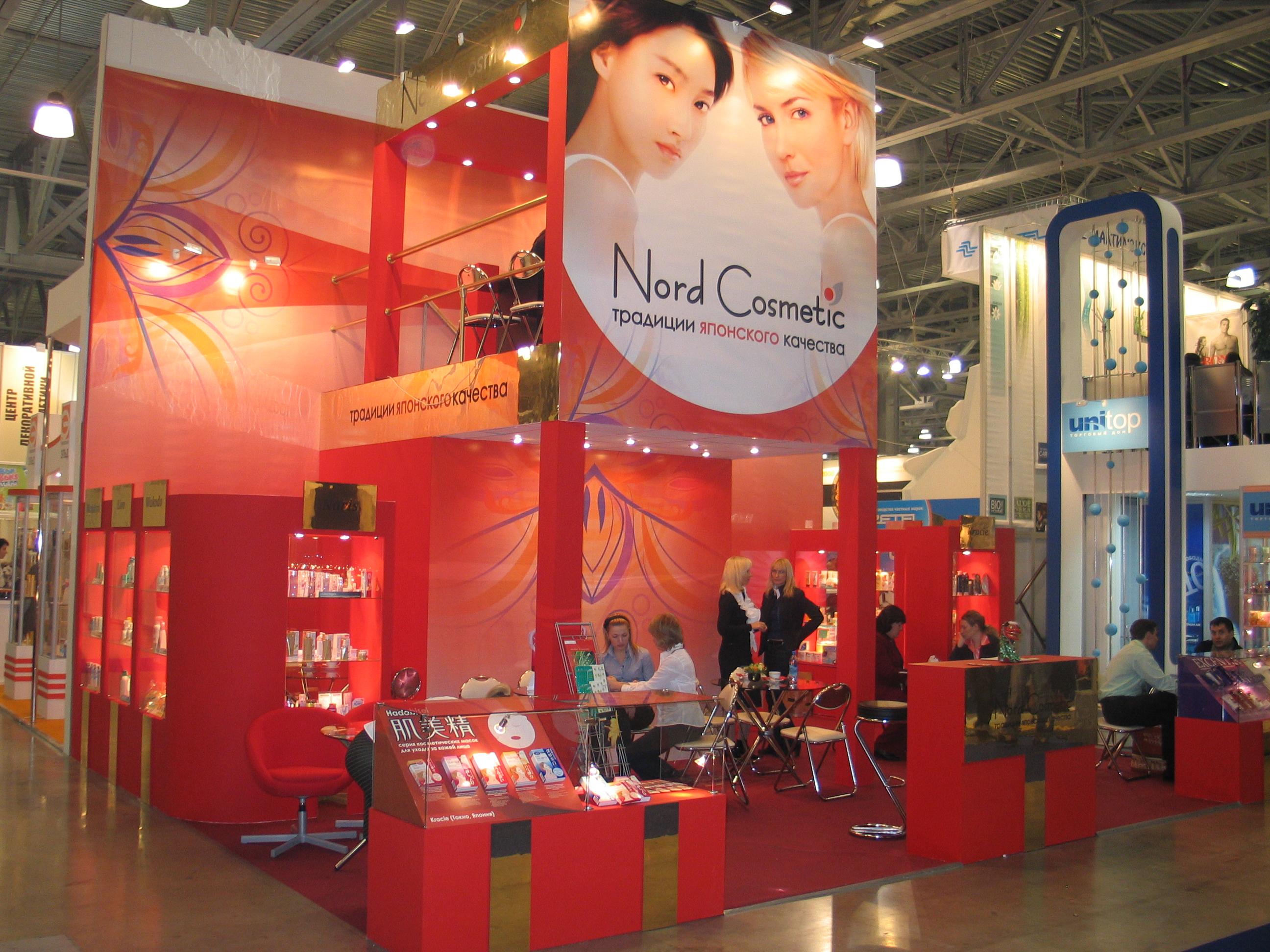 Оформление выставочных стендов с косметикой