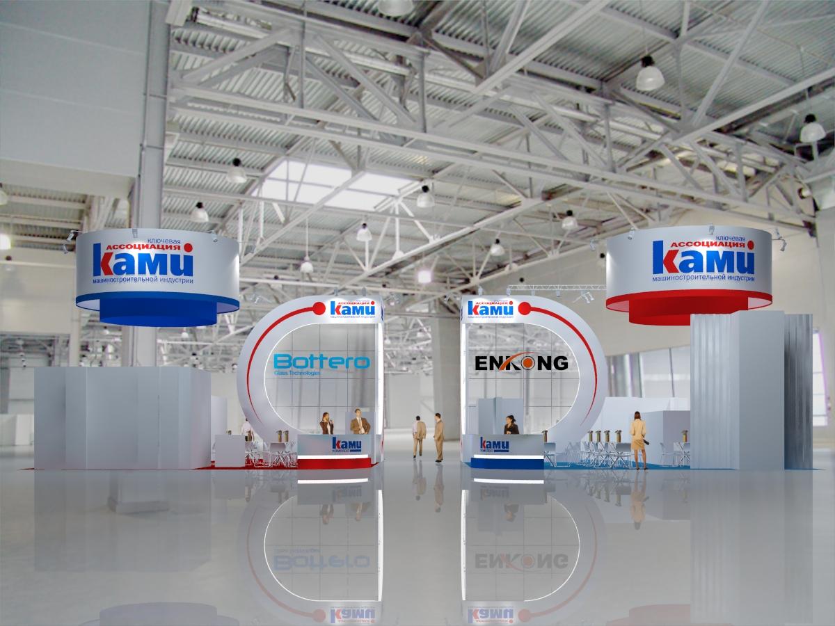 Компания по производству выставочных стендов в Москве