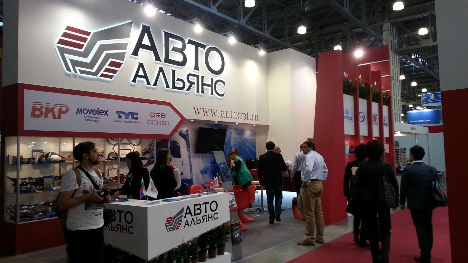 Производство выставочных стендов в Москве