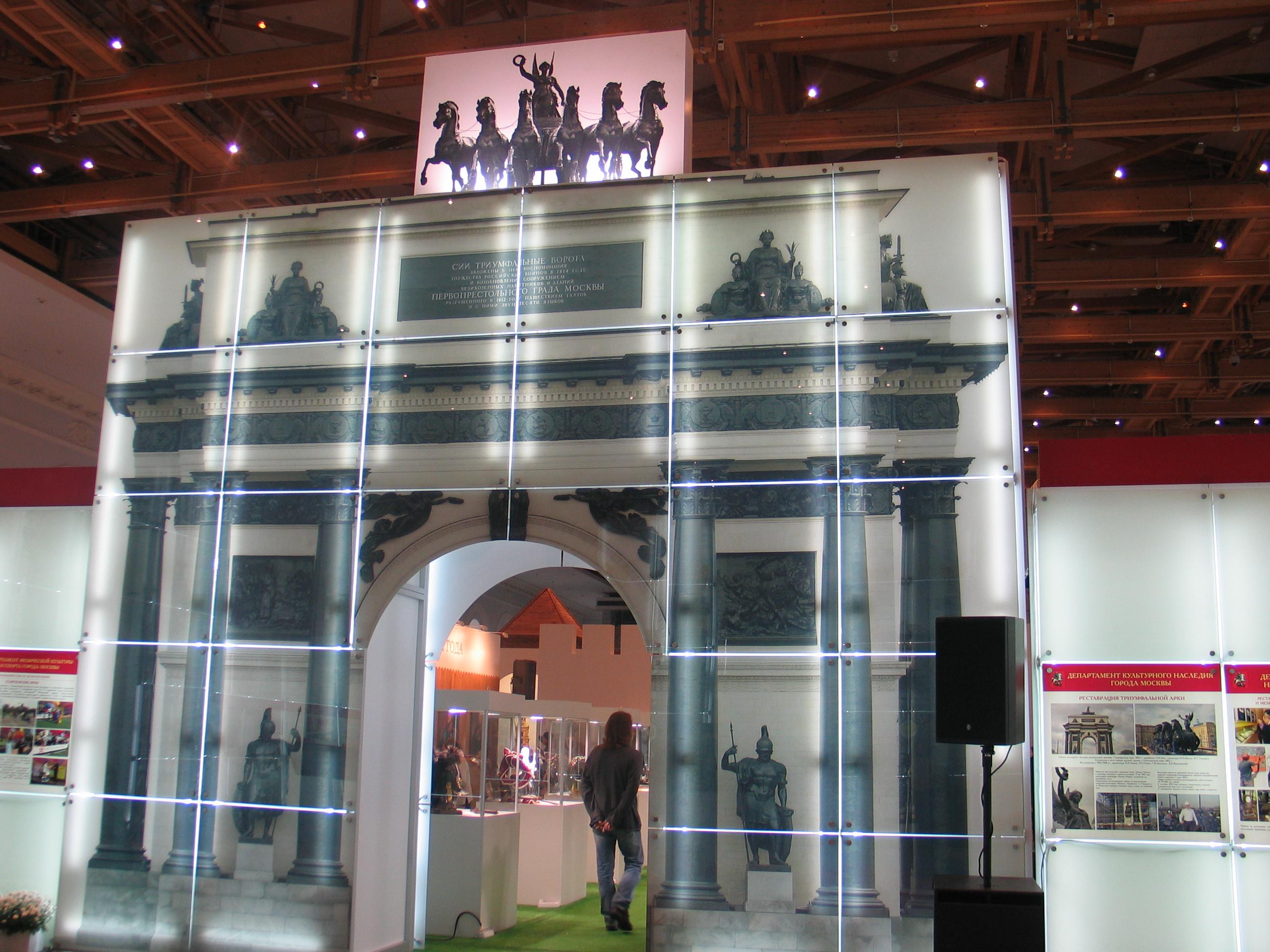 Застройщик выставочных стендов в Москве