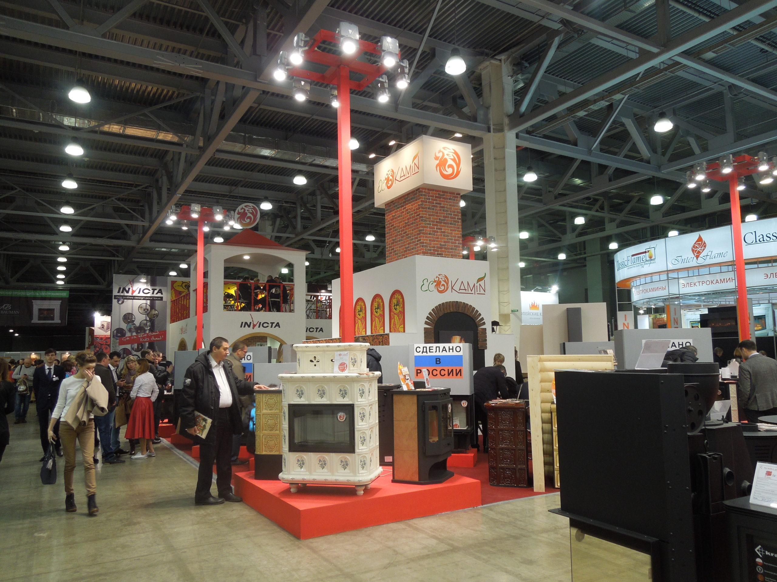 Застройка выставочных стендов для выставки отопительного оборудования