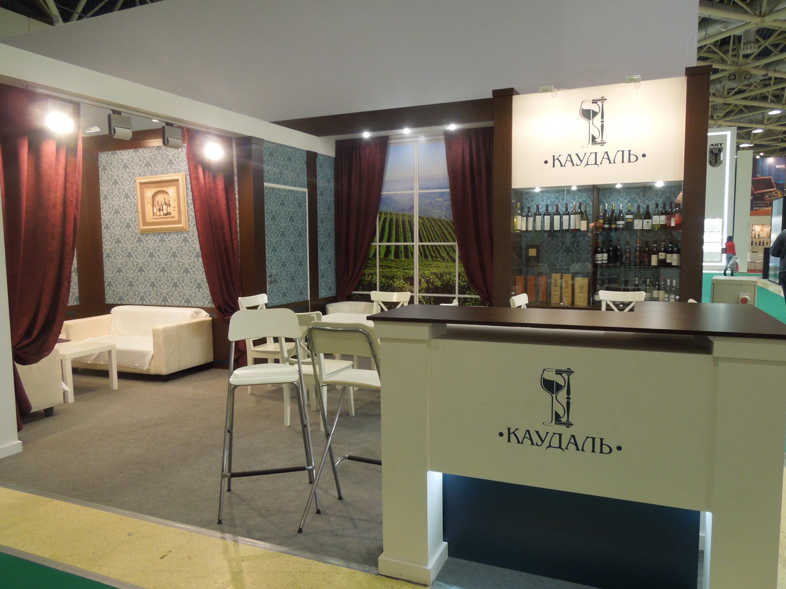 Застройка выставочных стендов для алкогольной индустрии